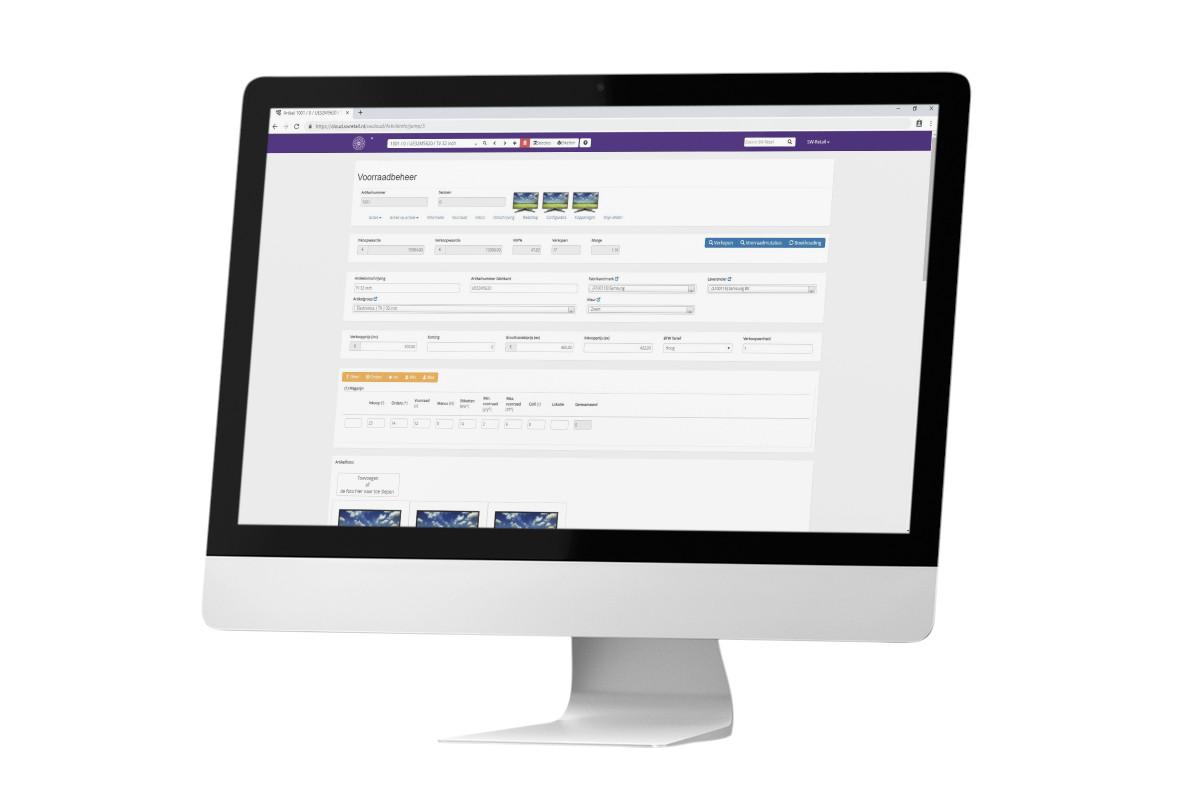 Voorbeeld voorraadbeheer in het kassasysteem op desktop